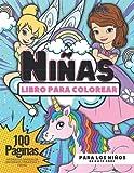 Libro para colorear de niñas, 100 páginas: Libro para colorear para niñas inteligentes, de 4 a 10 años, diferentes diseños de unicornios, princesas y hadas